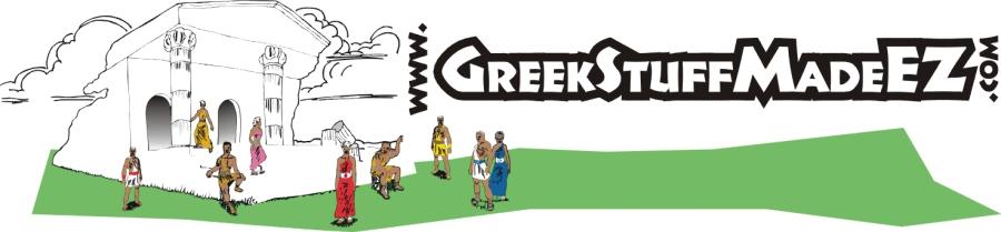 Greek Stuff Made EZ - Home